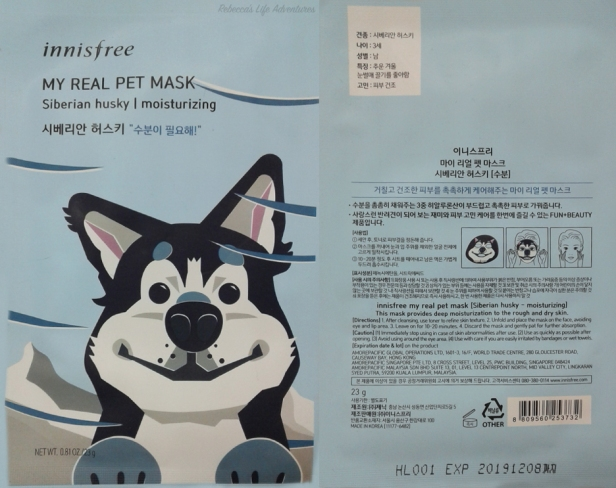 MRPM-Husky Packaging