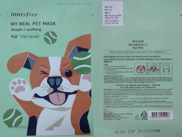 My Real Pet Mask-Beagle Packaging