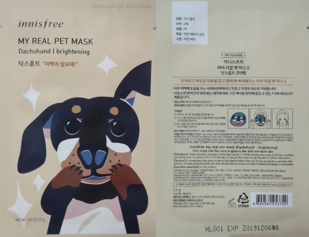My Real Pet Mask Dachshund Packaging