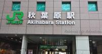Akihabara-1