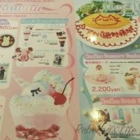 Akihabara Maid Cafe-2