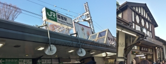 Difference entrances of Harajuku Station.