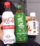 Japan Airport Food-3