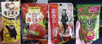 Japan Convenience Store-1