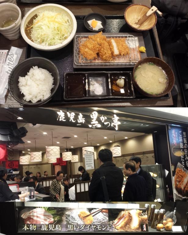 Japan Donkatsu