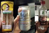 Japan Lawson Food-2