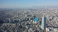 Tokyo Metro Gov Building-2
