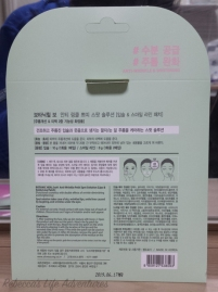 boH Anti Wrinkle Petit Spot Solution 2