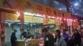 Tongin Market 1