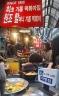 Tongin Market 4