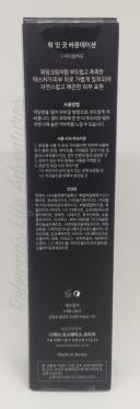 bb+ foundation box korean